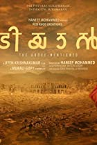Image of Tiyaan