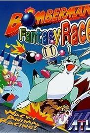 Bomberman Fantasy Race Poster