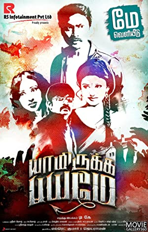Yaamirukka Bayamey (2014) Download on Vidmate
