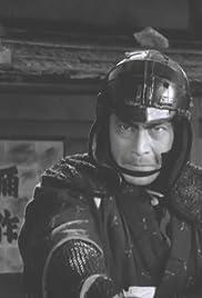 Araki Mataemon: Kettô kagiya no tsuji(1952) Poster - Movie Forum, Cast, Reviews