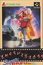Image of Super Back to the Future II