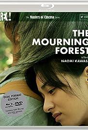 Mogari no mori(2007) Poster - Movie Forum, Cast, Reviews