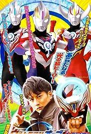 Wasurerarenai Basho Poster