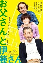 Cha Tôi Và Ngài Ito