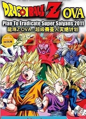 Dragon Ball: the Plan to Eradicate the Super Saiyans (2010)