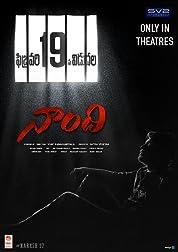 Naandhi (2021) poster