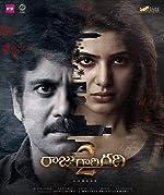 Raju Gari Gadhi 2 Telugu(2017)