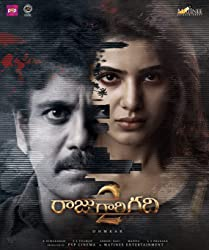 Raju Gari Gadhi 2 Full Movie Watch Online Free