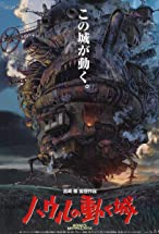 Primary image for Howl's Moving Castle