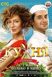 Kukhnya v Parizhe Poster