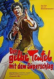Thunderkick Poster