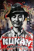 Image of 'Kukan': The Battle Cry of China