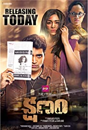Kshanam (2016) Poster - Movie Forum, Cast, Reviews