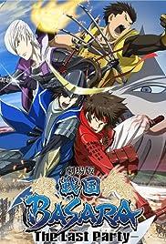 Gekijouban Sengoku Basara: The Last Party Poster