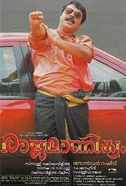 Rajamanikyam Poster