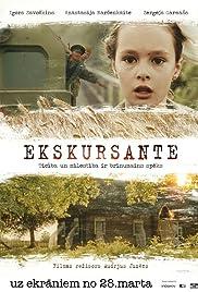 Ekskursante(2013) Poster - Movie Forum, Cast, Reviews