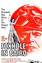 Image of Foxhole in Cairo