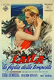 Make Way for Lila Poster