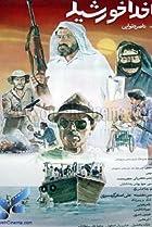 Image of Captain Khorshid