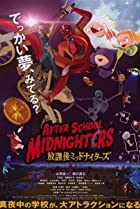 Image of After School Midnighters