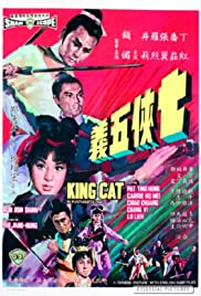 Qi xia wu yi Poster