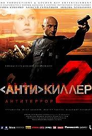 Antikiller 2: Antiterror(2003) Poster - Movie Forum, Cast, Reviews