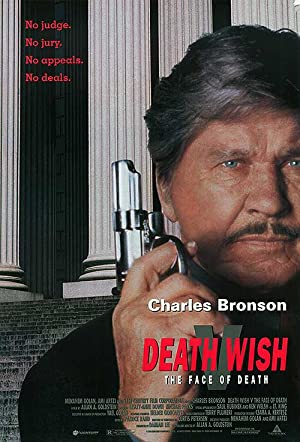 Death Wish 5 -