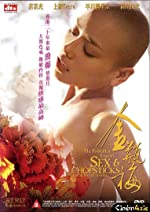 Jin ping mei(2008)