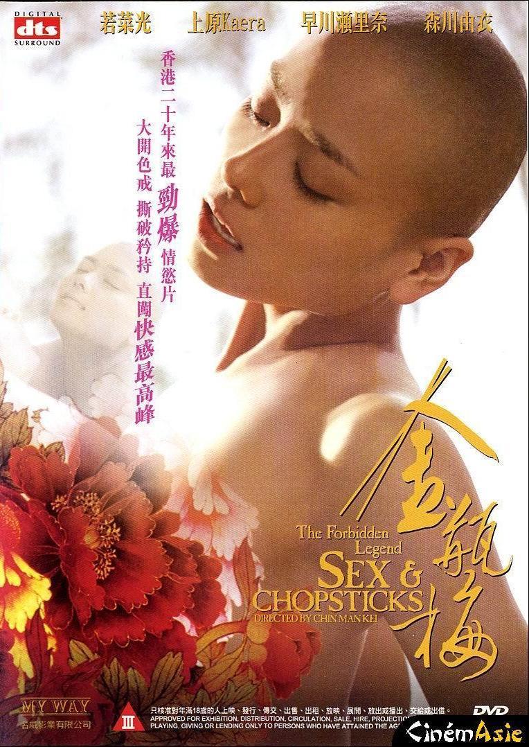 image Jin ping mei Watch Full Movie Free Online