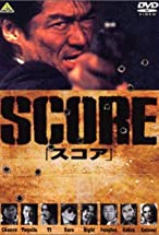 Primary image for Score