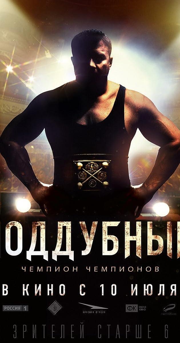 Русскте филми