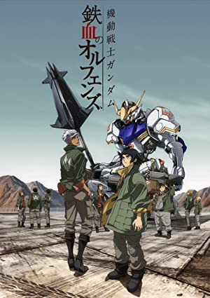 Mobile Suit Gundam: Iron-Blooded Orphans (2015–)