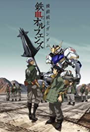 Mobile Suit Gundam: Iron-Blooded Orphans Poster - TV Show Forum, Cast, Reviews