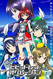Capitulos de: Vividred Operation