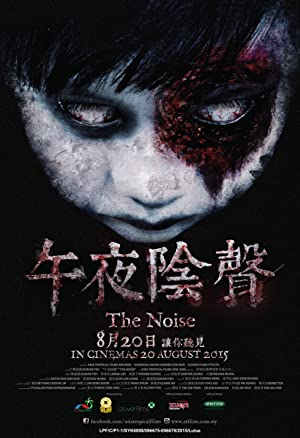 watch The Noise full movie 720