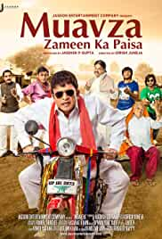 Muavza Zameen Ka Paisa 2017 Hindi HDRip 720p 1.4GB AC3 5.1 MKV