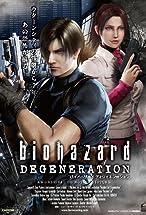 Primary image for Resident Evil: Degeneration