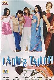 Ladies Tailor Poster
