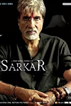 Image of Sarkar