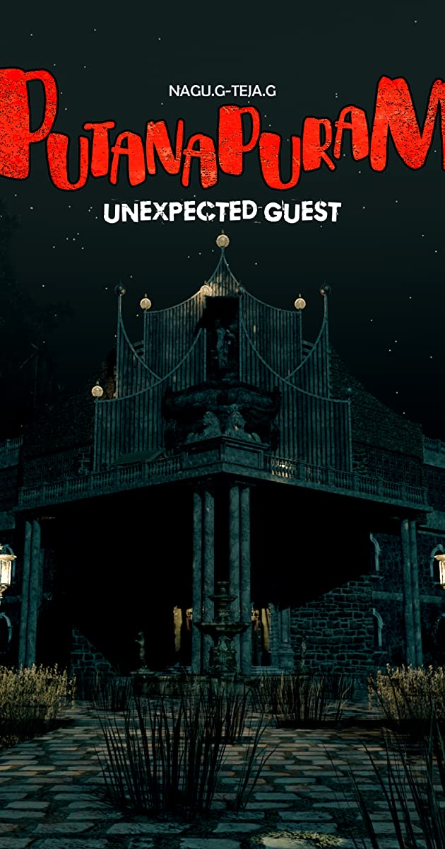 the unexpected guest gives plot summary Thesis on the unexpected guest gives plot summary, and character explanation will help you with ideas for your own coursework download now and improve your grades.