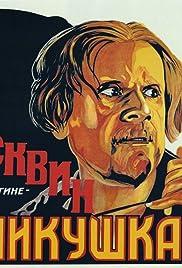 Polikushka Poster