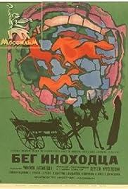 Beg inokhodtsa Poster