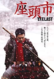 Zatôichi: The Last Poster