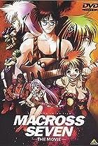 Image of Macross 7: Ginga ga ore o yondeiru!