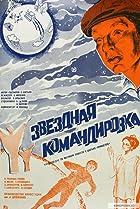Image of Zvyozdnaya komandirovka