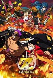 One Piece Film Z  Poster