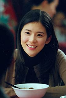 Bo-young Lee Picture