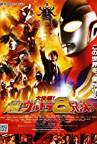 Image of Superior Ultraman 8 Brothers