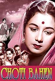 Chhoti Bahen Poster