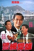 Image of Jing wang shuang xiong